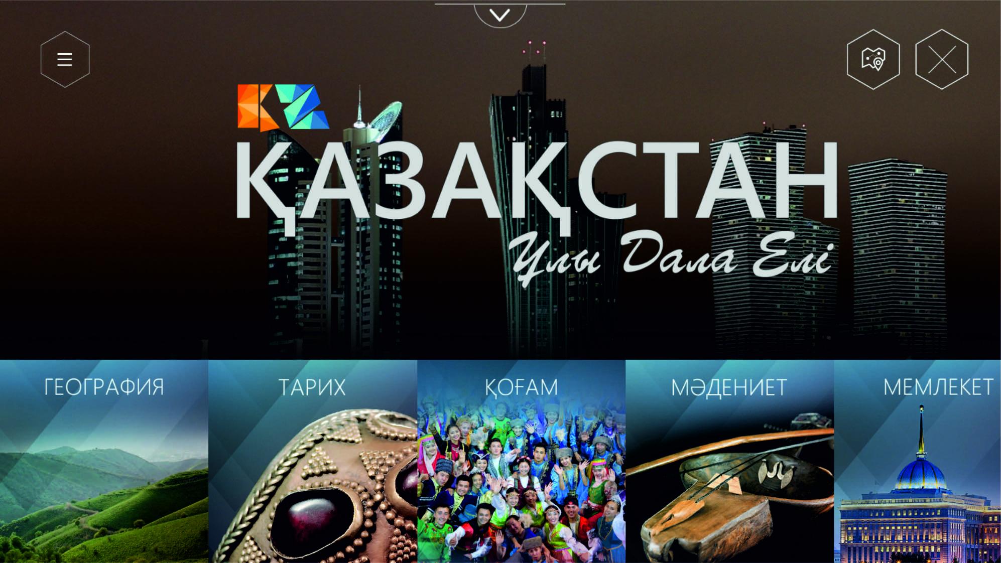 Banner dlya sayta kaz