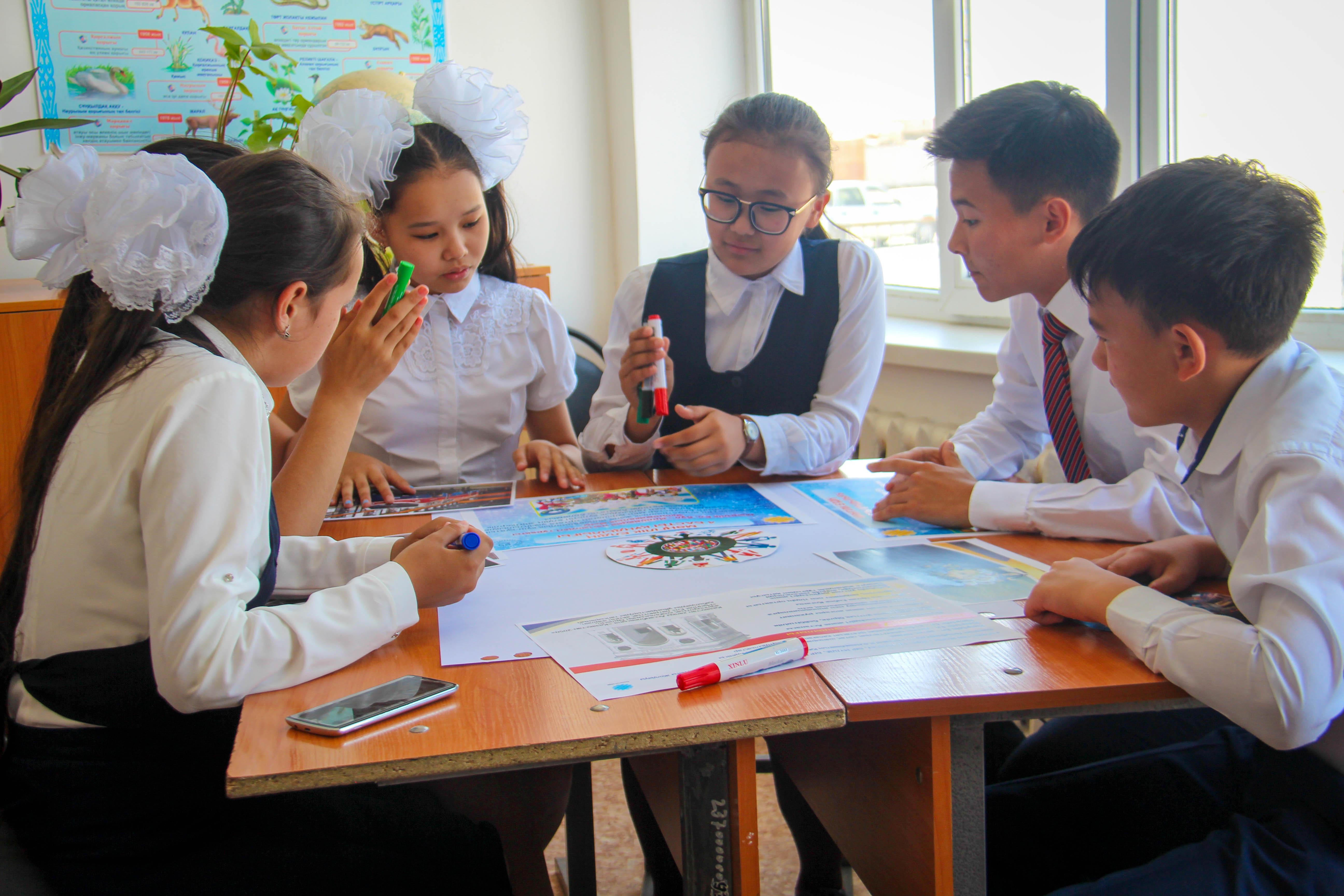 Podderzhi selskuyu shkolu 82