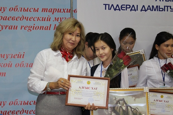 Astana     meni     alam