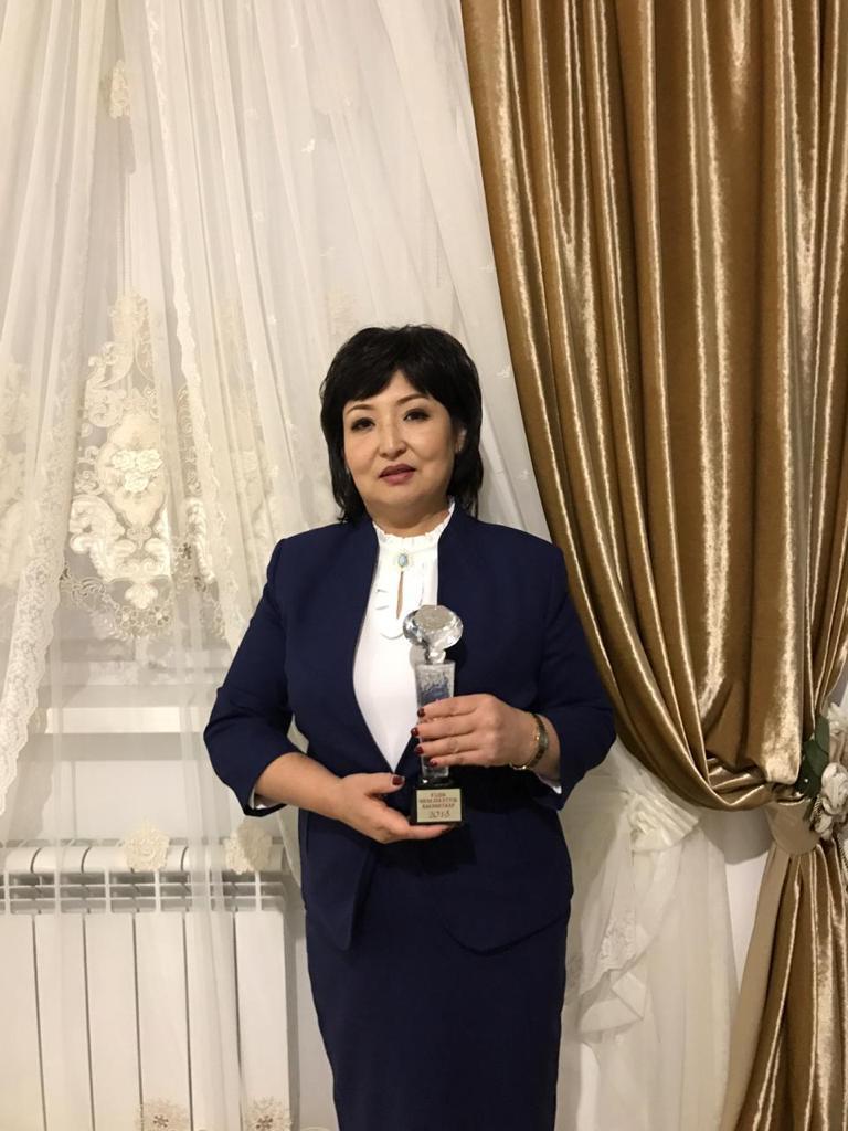 Altnay Erubaeva