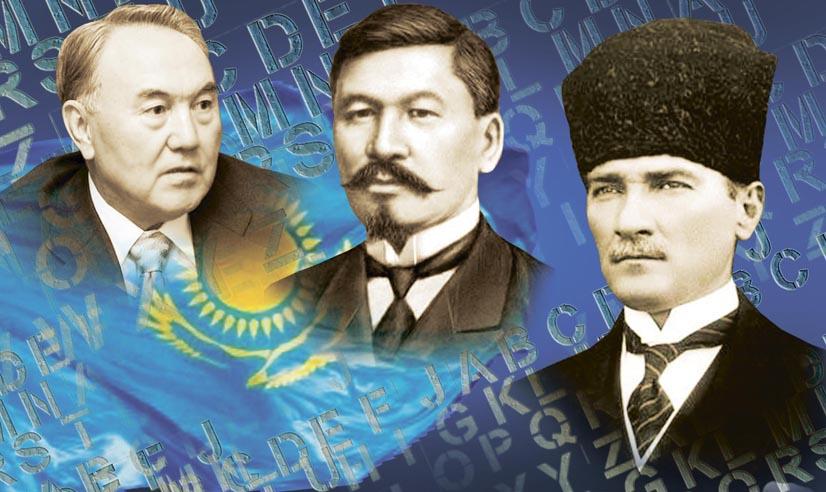 Latin Nazarbai Alihan Ataturk