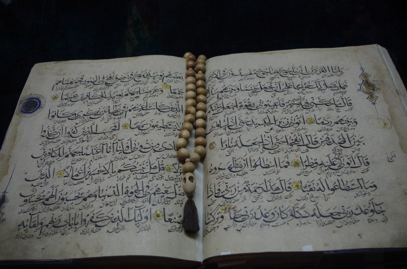 koran musulmanskaja molitva na arabskom jazike