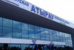 670x347px Atyrau Airport 5
