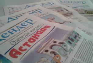 gazet min