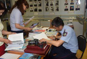 politsiya muzej 2