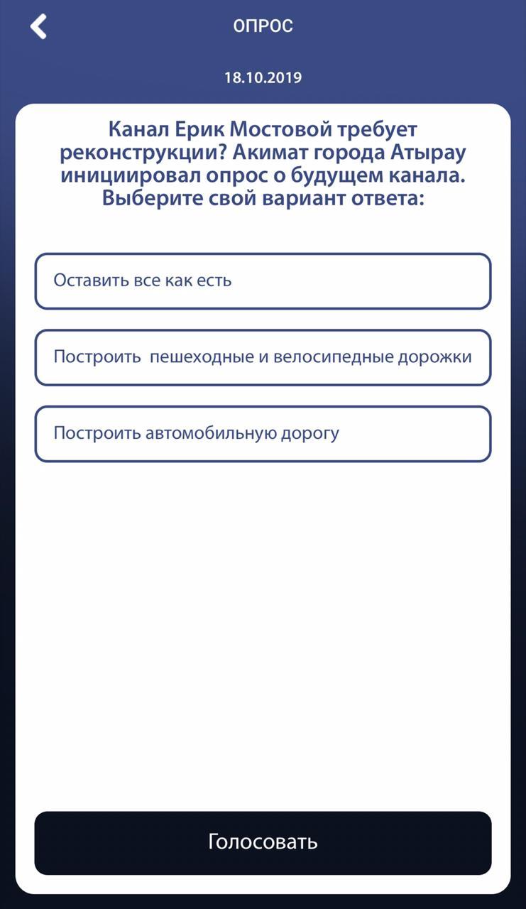 whatsapp image 2019 10 18 at 18.11.55