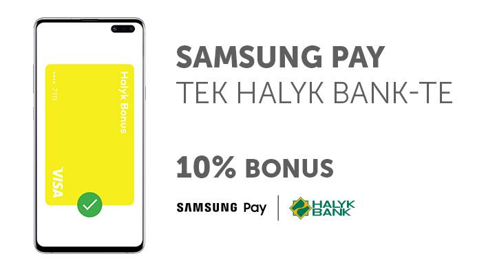 haly bank