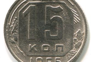 15k 1955 re