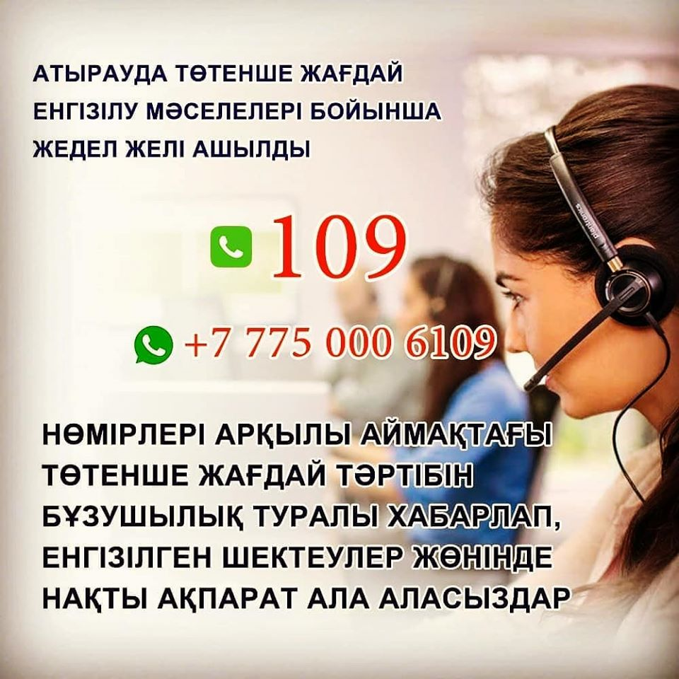 90183849 234206247973029 1600397349559992320 o