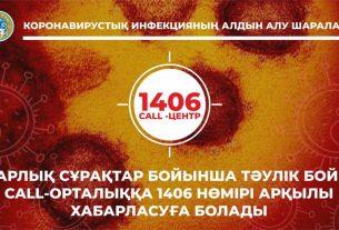 img 20200313 wa0099