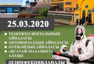 img 20200324 wa0078