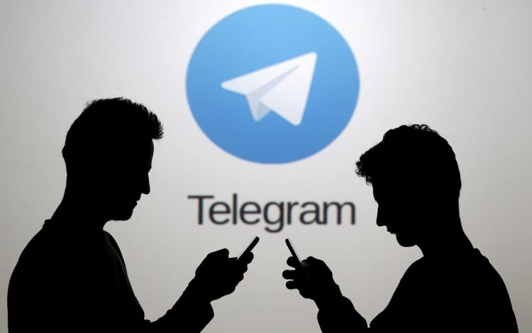 1513338137 telegram logo 750