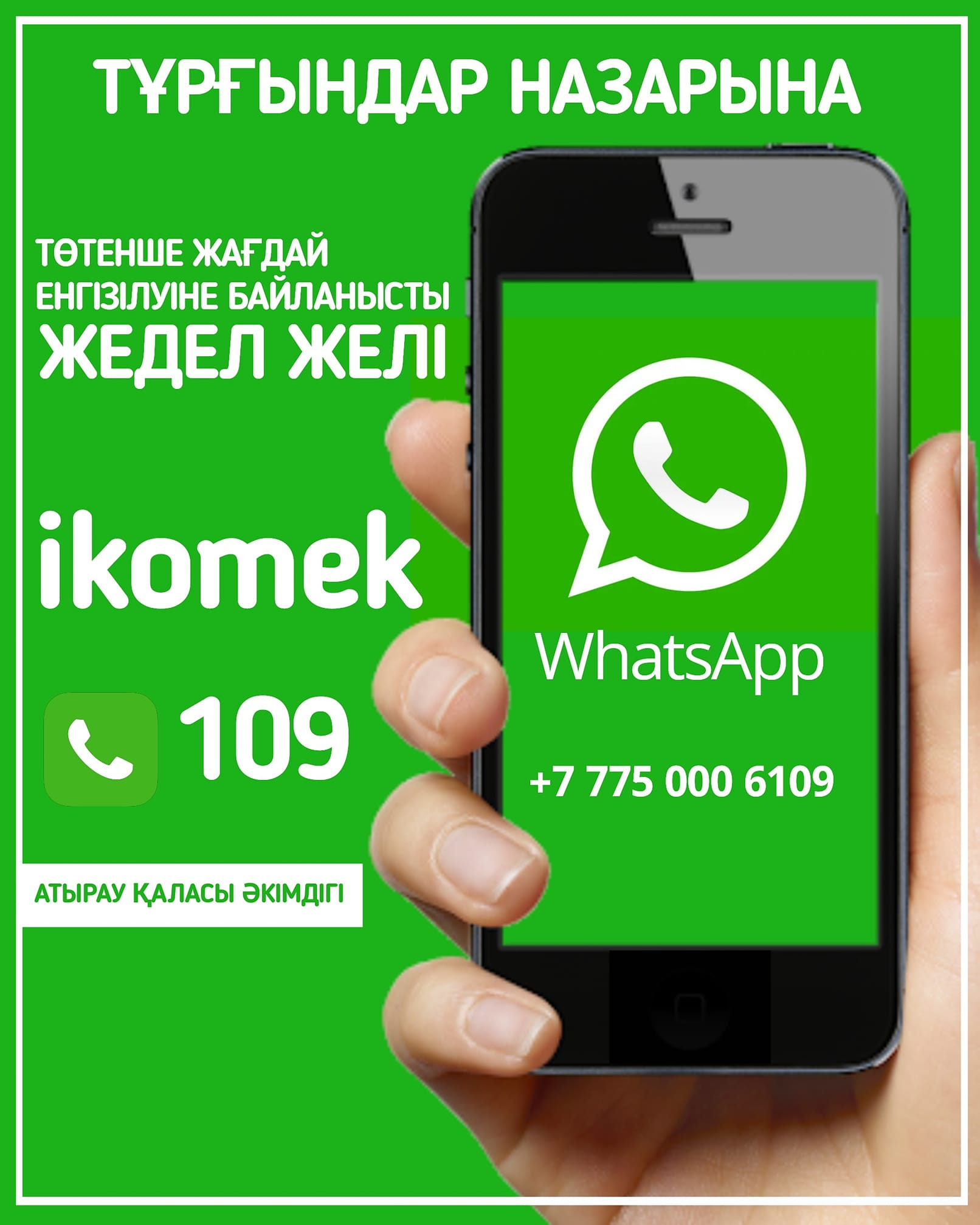 92054634 250813559645631 5318887744179535872 o