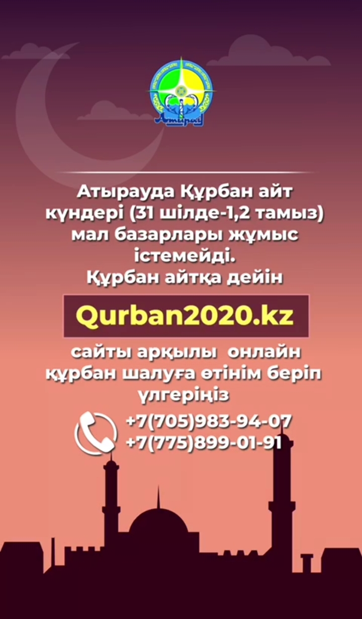 screenshot 20200729 093923 com.whatsapp