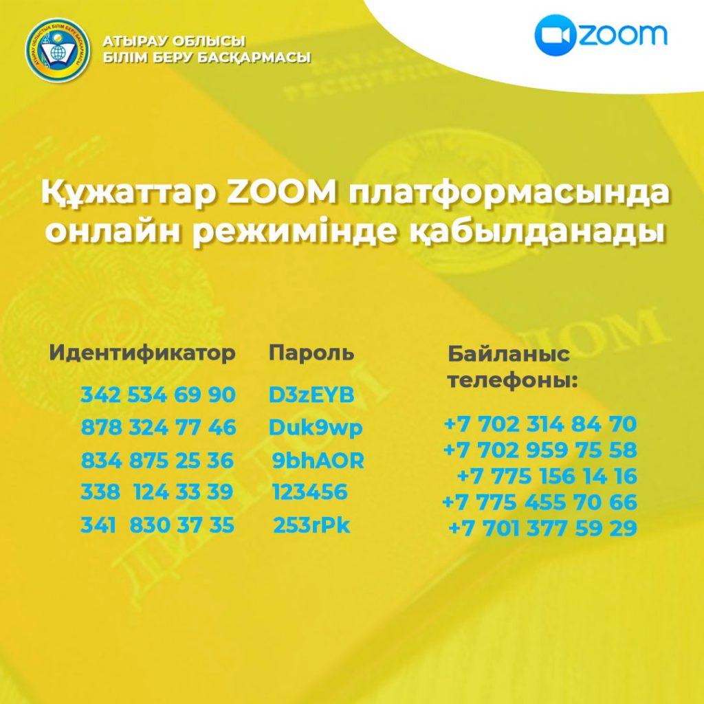 whatsapp image 2020 08 11 at 09.15.14