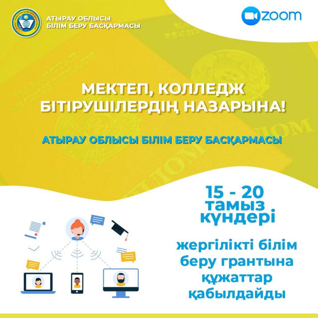 whatsapp image 2020 08 11 at 09.15.15 1