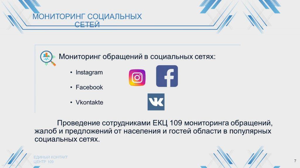 whatsapp image 2020 08 28 at 06.46.01 4