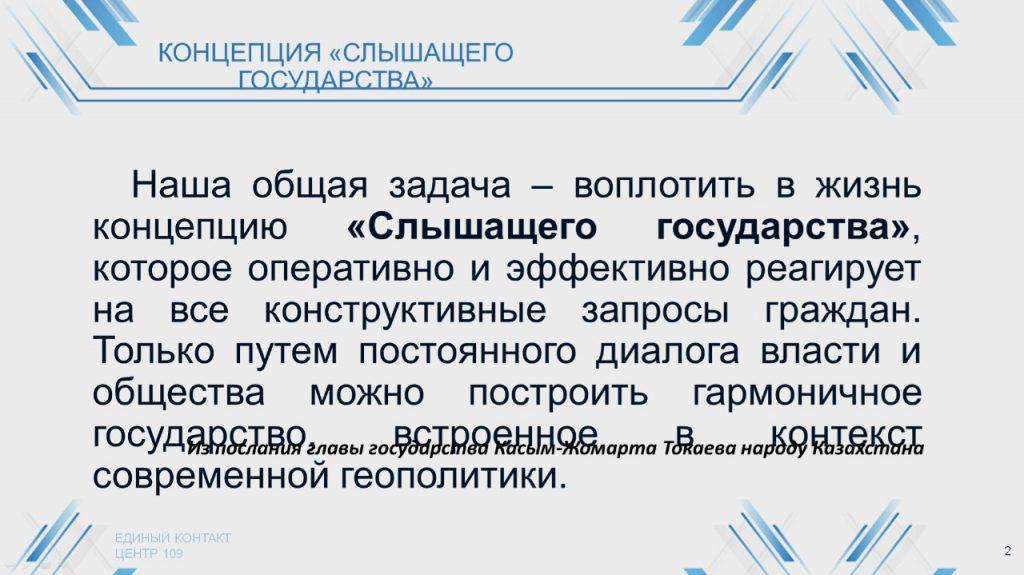 whatsapp image 2020 08 28 at 06.46.01 7