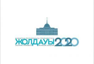 whatsapp image 2020 09 03 at 09.24.41