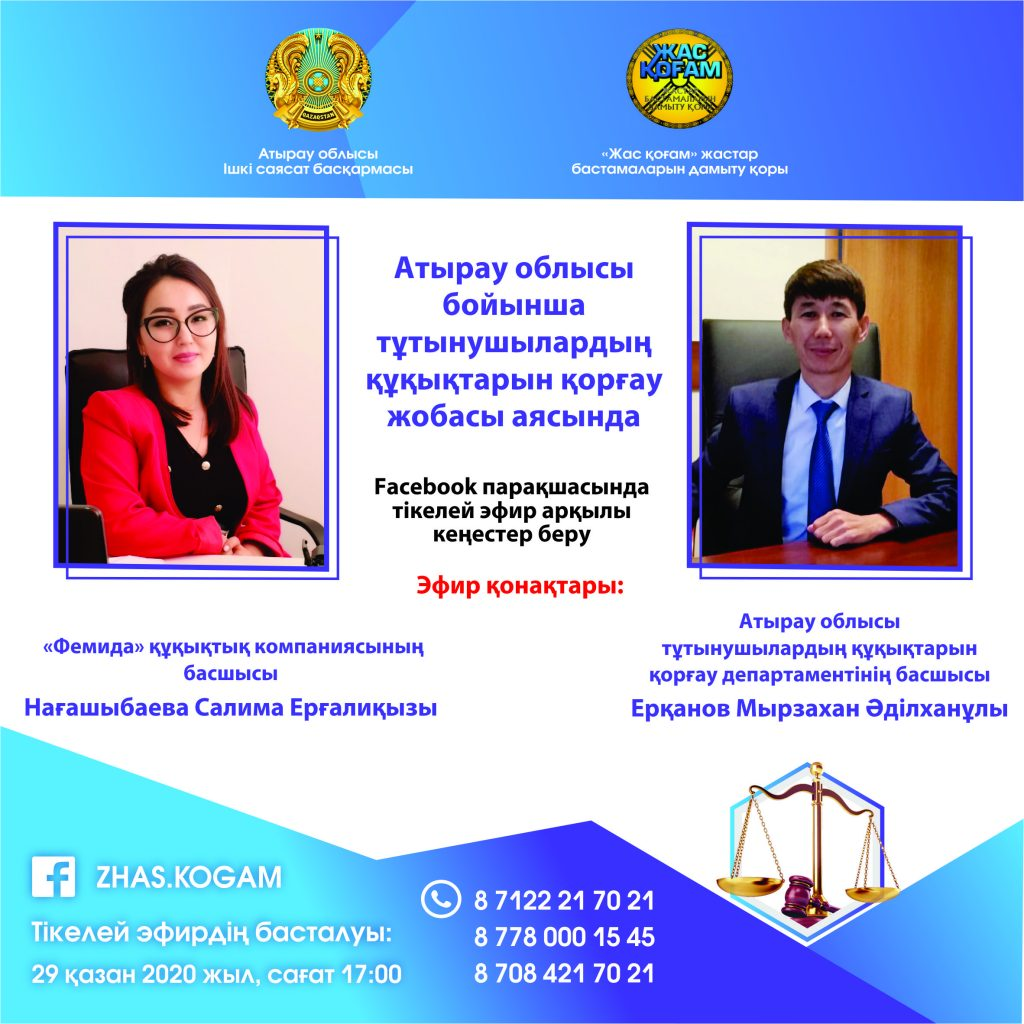 29 kazan23102020180220