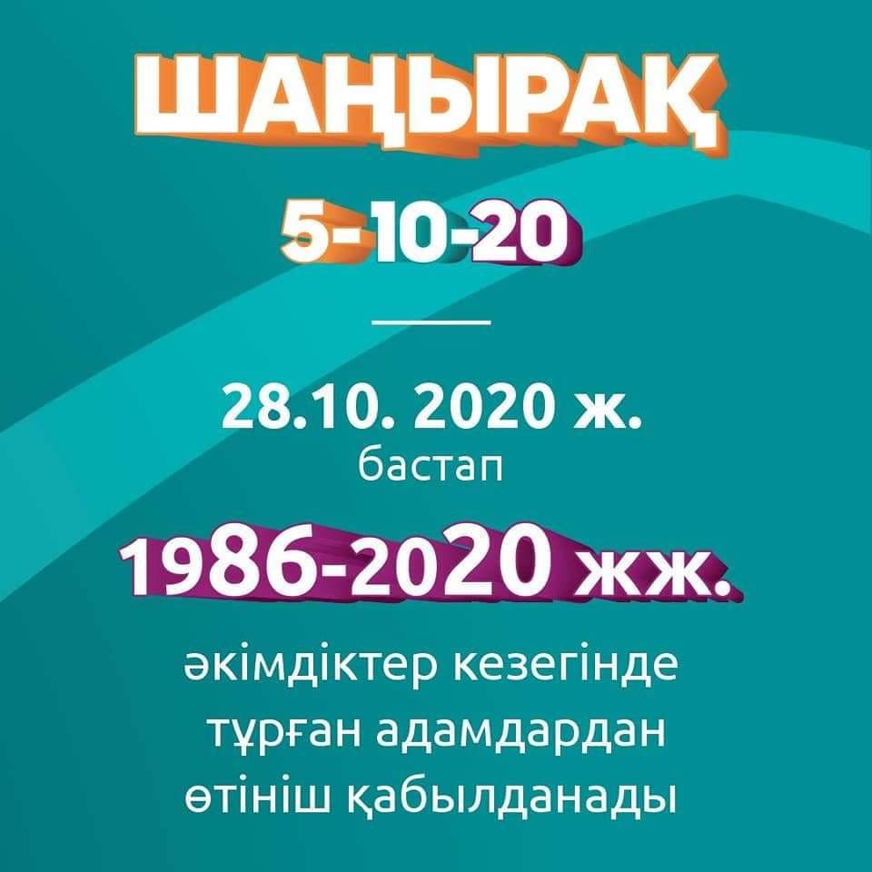 img 20201028 wa0076