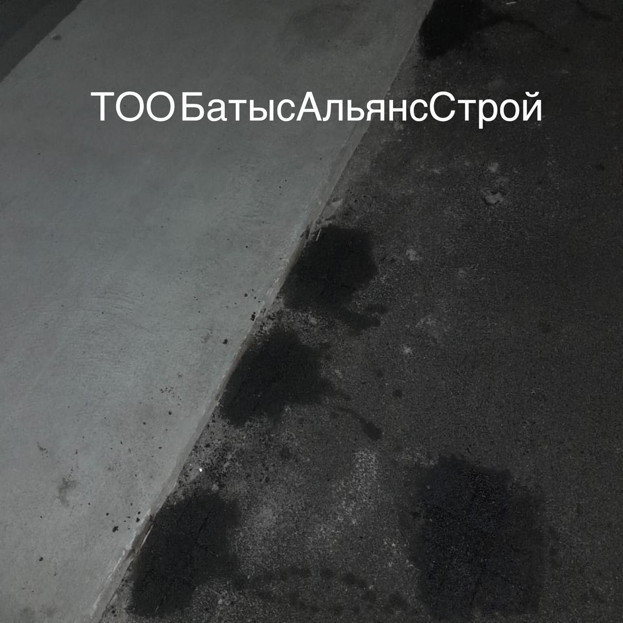 whatsapp image 2020 10 26 at 18.50.351