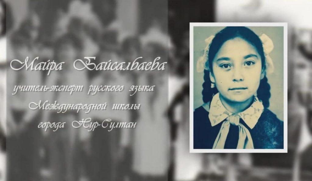 zhoba2
