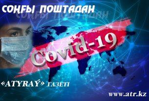 covid19 rubrika