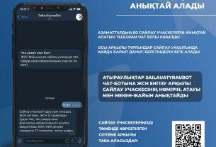 whatsapp image 2020 11 05 at 21.06.08