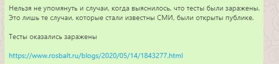 whatsapp image 2020 11 06 at 10.19.30