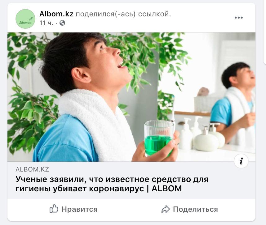 whatsapp image 2020 11 19 at 10.25.03