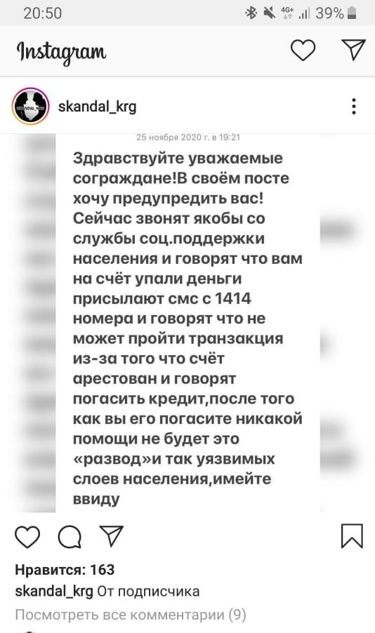 whatsapp image 2020 11 26 at 10.32.58