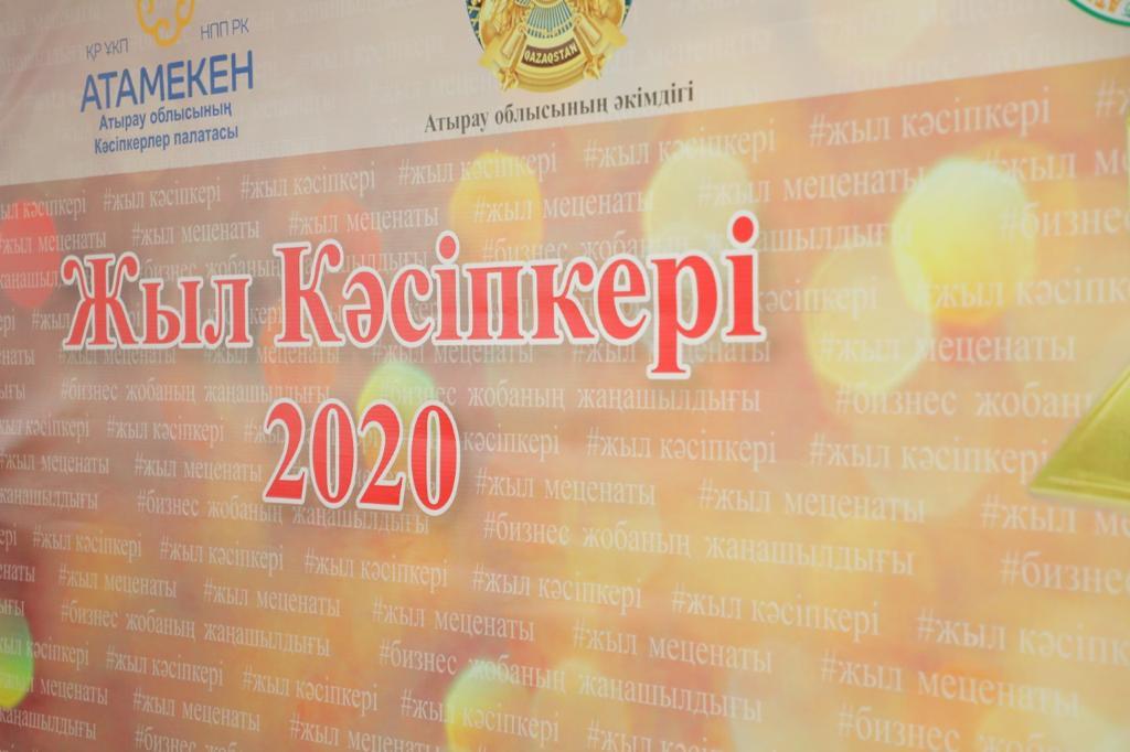 img 20201225 wa0087