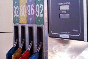 benzinastana