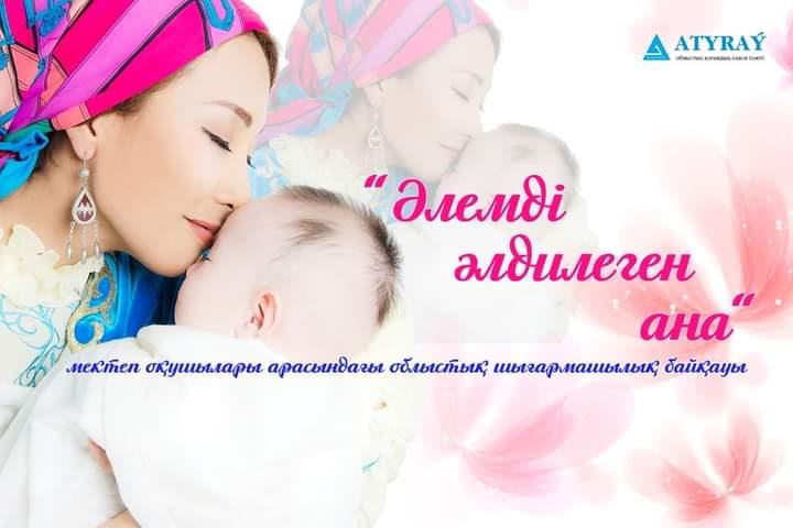 fb img 1615813217889