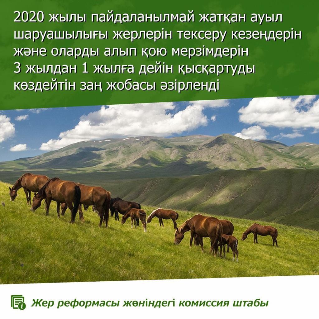 img 20210326 wa0027