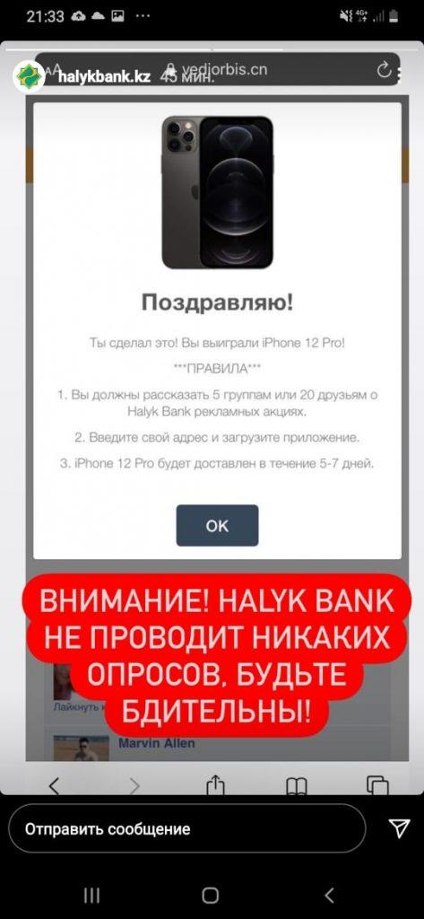 whatsapp image 2021 03 09 at 10.05.18