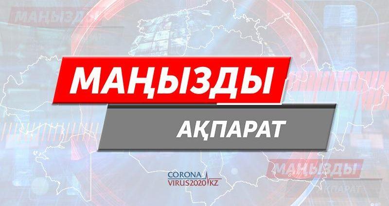 201112085647503e 800x425 1