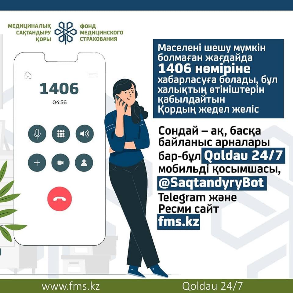 218807858 2004709749697951 3092799038599798938 n 1