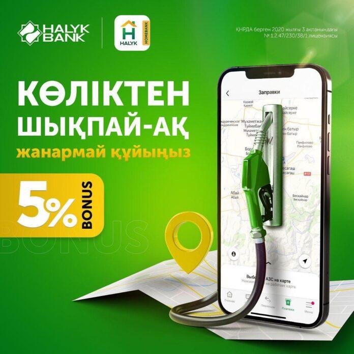 whatsapp image 2021 07 27 at 18.11.21 696x696 1