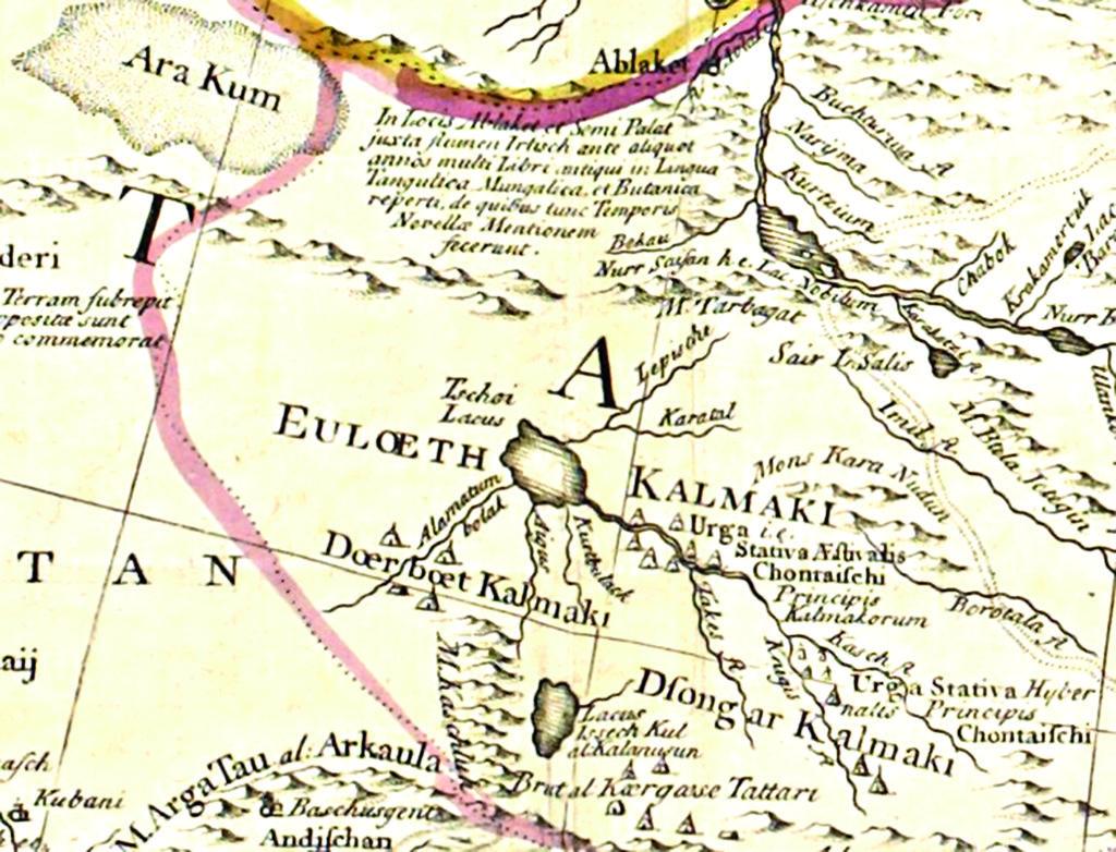 Штрахленбергтің «Сібір картасы» (бір бөлігі). Дереккөз Strahlenberg 1738.