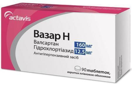 add.ua-vazar-n-160-mg-12,5-mg-tabletki-№90-32