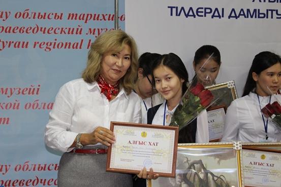 «Астана – менің қалам»