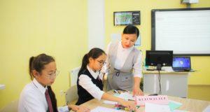 Форум_Открытие уроки_Командные преподавания (120)