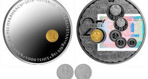 Айналымда – жаңа монета