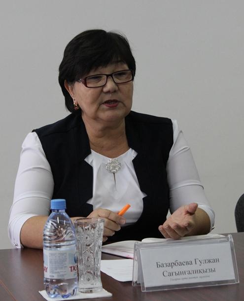 Гулжан Базарбаева