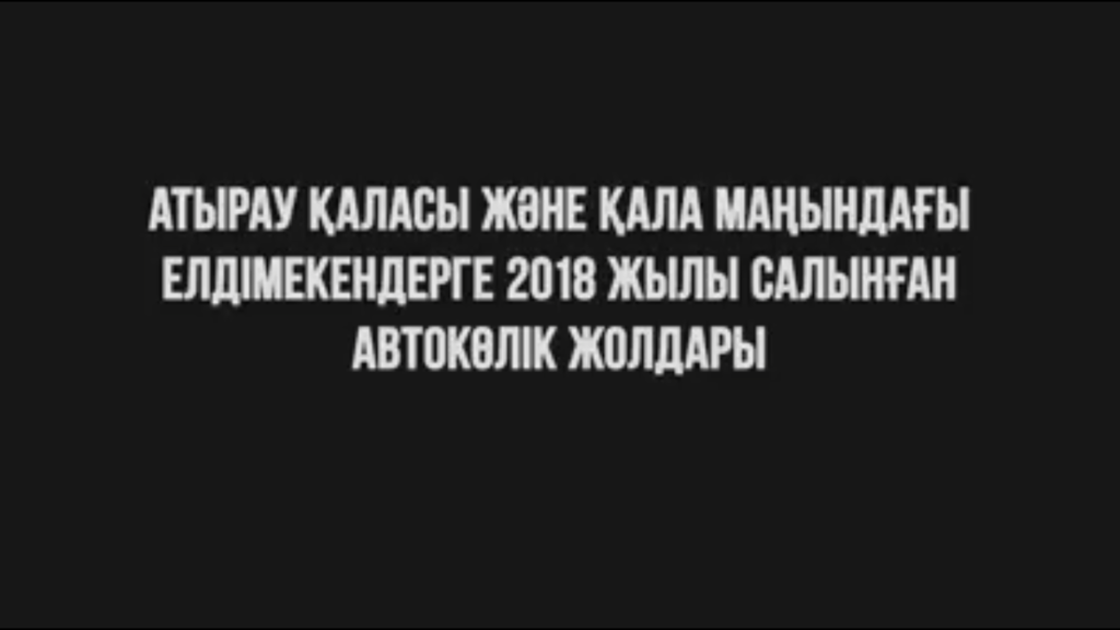 Screenshot_2019-01-20-00-59-19