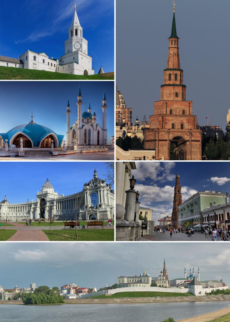 KAZ Collage 2015