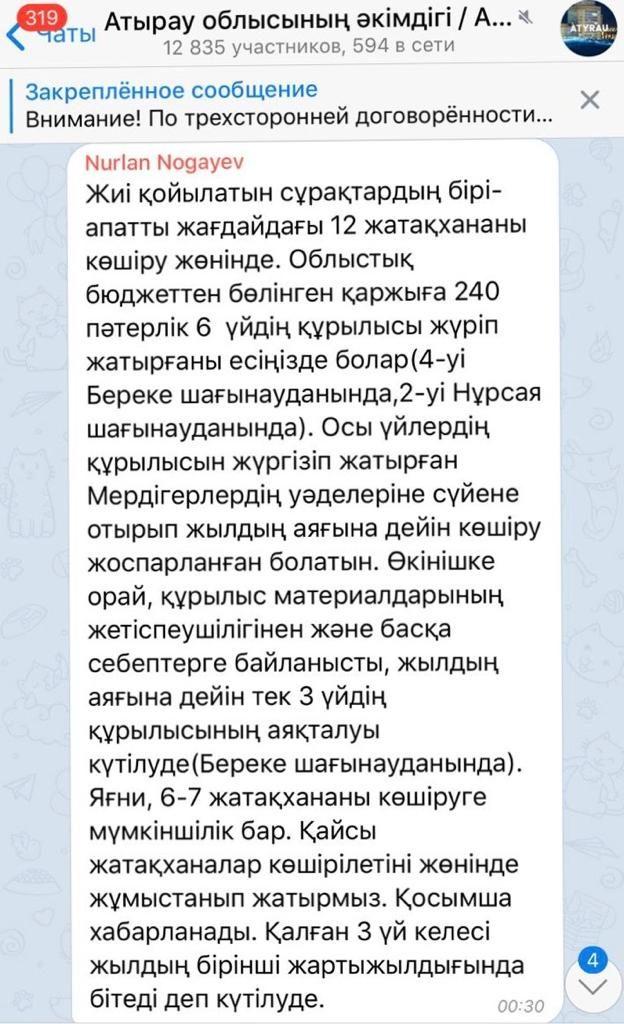 whatsapp image 2019 10 23 at 10.13.07